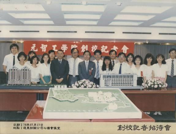 19890717