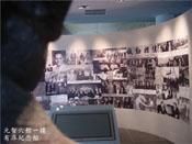 元智大學有庠紀念館照片