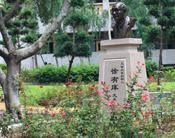 元智大學創辦人紀念銅像照片