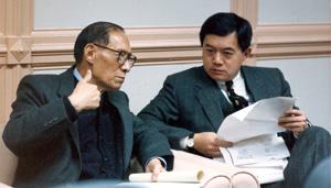 元智大學歷屆董事長:徐有庠、徐旭東先生照片