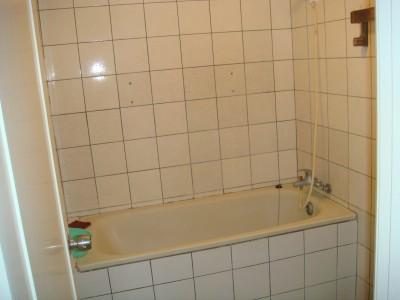 客座教授宿舍15號2樓 A室浴室