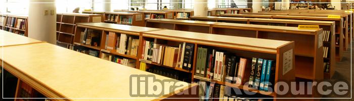 圖書資源圖片