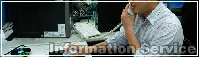 資訊服務圖片