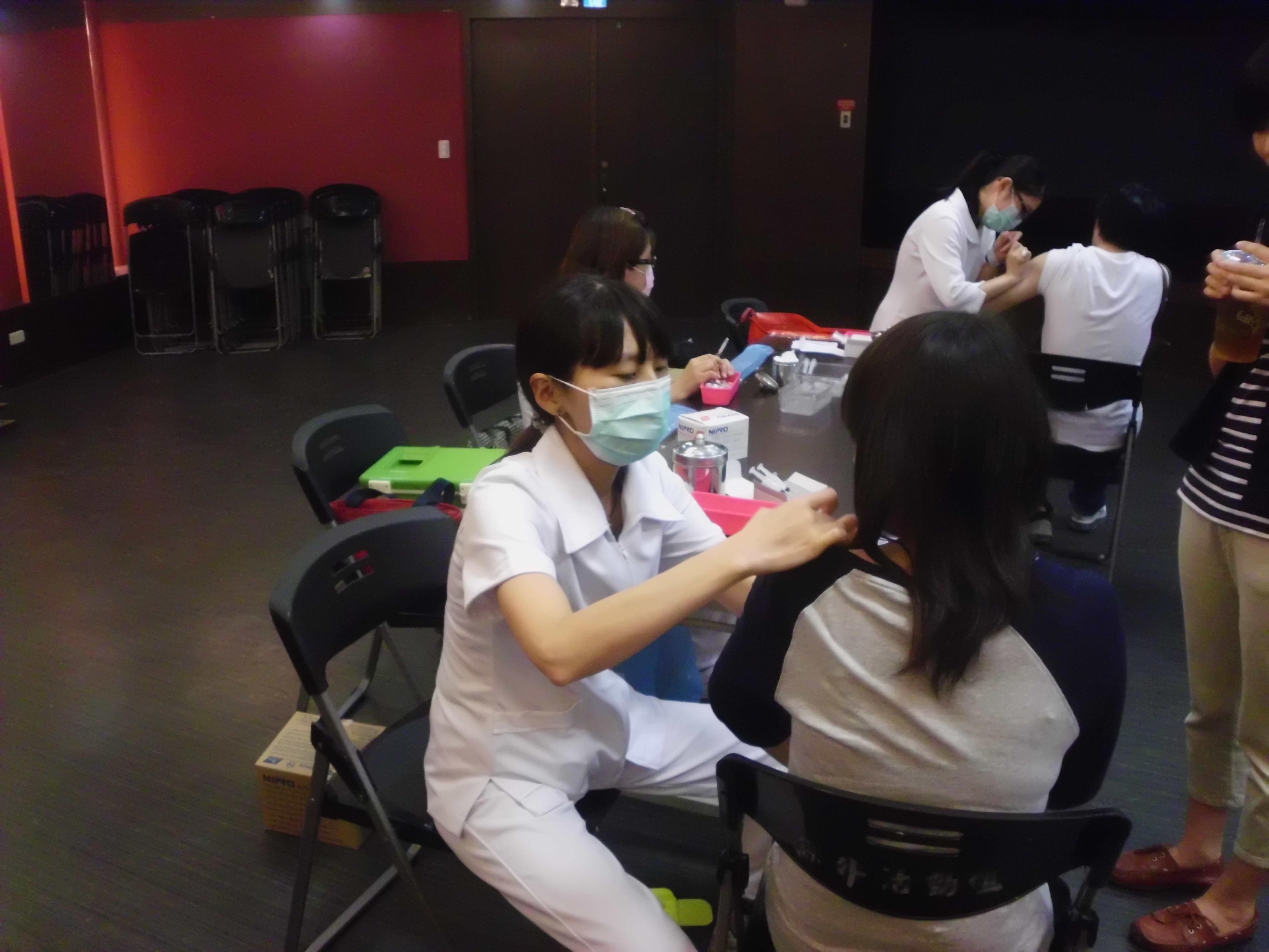 B肝疫苗接種