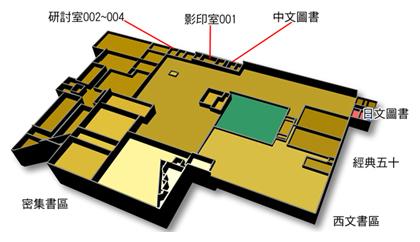 B1 平面配置圖:研討室002~004、影印室001、中文圖書、日文圖書、經典五十、西文書區、密集書區